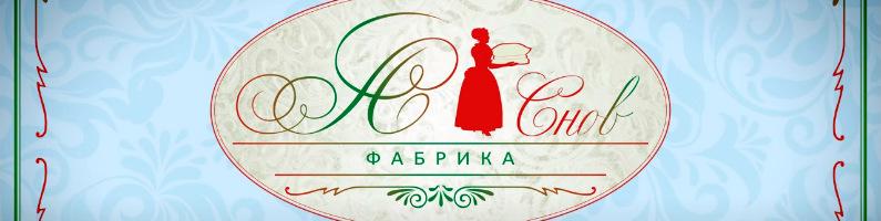 Баннер фабрики «А-Снов»