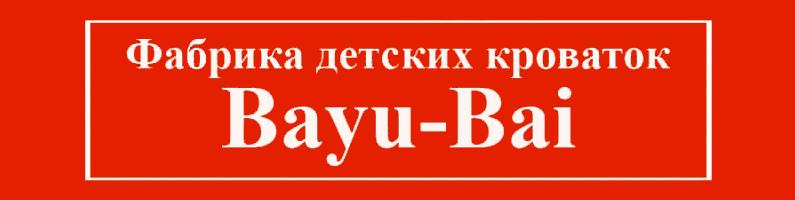 Мебельная фабрика Bayu-Bai