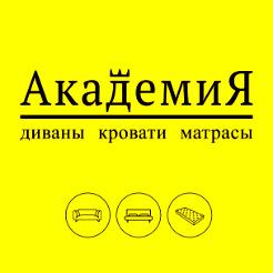Логотип фабрики «Академия»