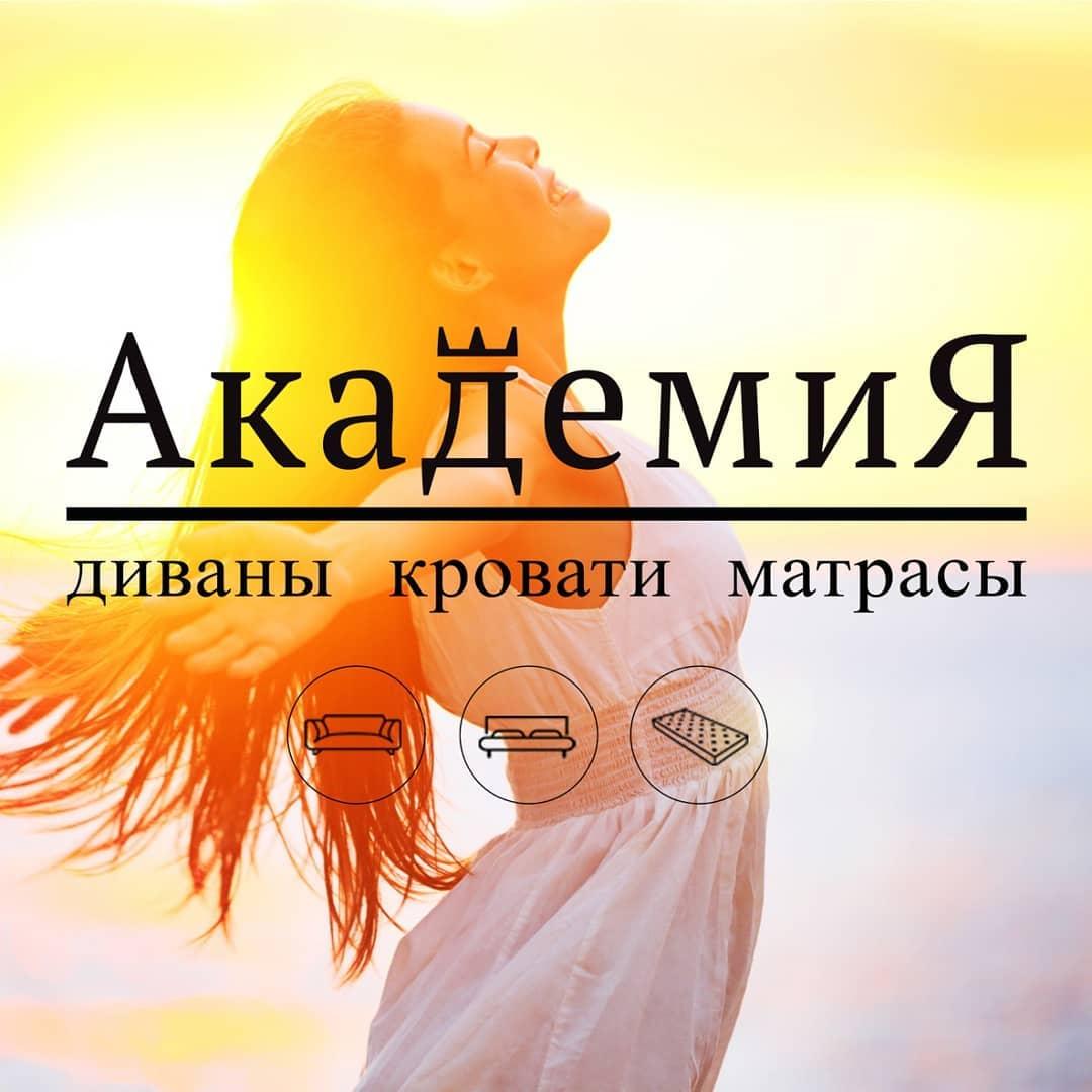 Каталог фабрики «Академия»