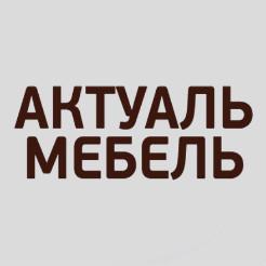 Логотип фабрики «Актуаль»