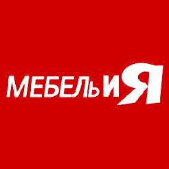 Логотип фабрики «Мебель и Я»