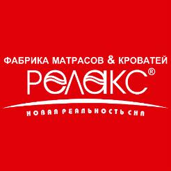 Логотип фабрики «Релакс»