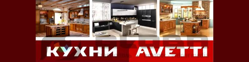 Мебельная фабрика Avetti