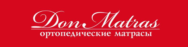 Фабрика матрасов Дон Матрас