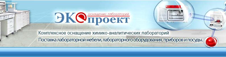 Фабрика Экопроект