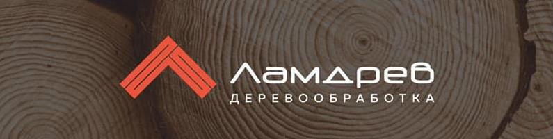 Мебельная фабрика ЛамДрев