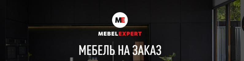 Мебельная фабрика MebelExpert