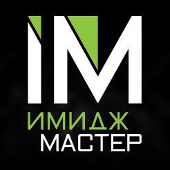 Логотип фабрики «Имидж Мастер»