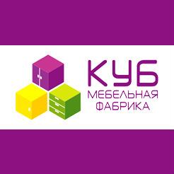 Логотип фабрики «Куб»