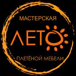 Логотип мастерской «Лето»