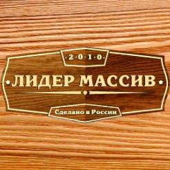 Логотип фабрики «Лидер Массив»