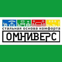 Логотип фабрики «Омниверс»