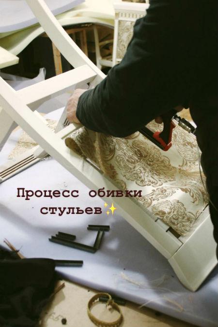 Фото фабрики «Максимал»