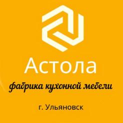 Логотип фабрики Астола