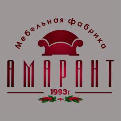 Логотип фабрики «Амарант»
