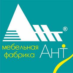 Логотип фабрики «Ант»