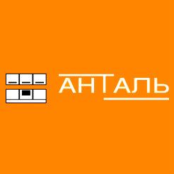 Логотип фабрики «Анталь»