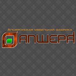 Логотип фабрики «Апшера»