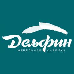 Логотип фабрики «Дельфин»