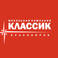 Логотип компании «Классик»