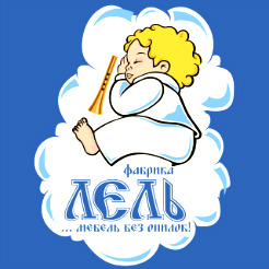 Логотип фабрики «Лель»