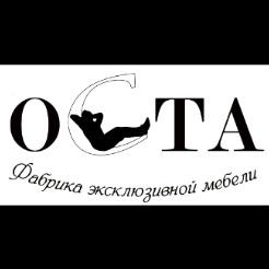 Логотип фабрики «Оста»