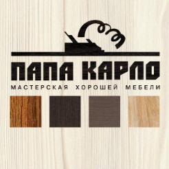 Логотип мастерской «Папа Карло»