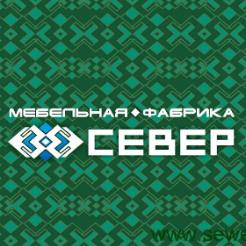 Логотип фабрики «Север»