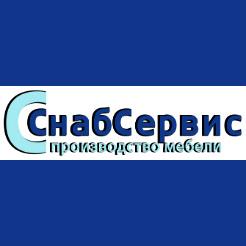 Логотип фабрики «Снабсервис»