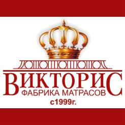 Логотип фабрики «ВикториС»