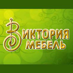 Логотип фабрики «Виктория-Мебель»