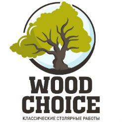 Логотип фабрики «Woodchoice»