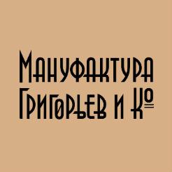 Логотип мануфактуры «Григорьев и Ко»