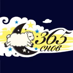 Логотип фабрики «365 снов»