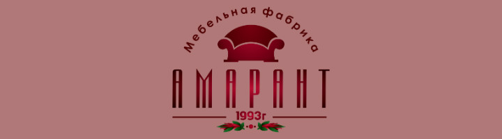 Мебельная фабрика Амарант