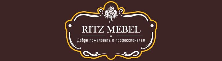 Мебельная фабрика Ritz Mebel
