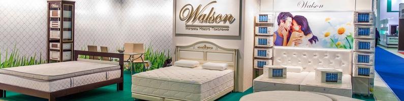 Фабрика матрасов Walson