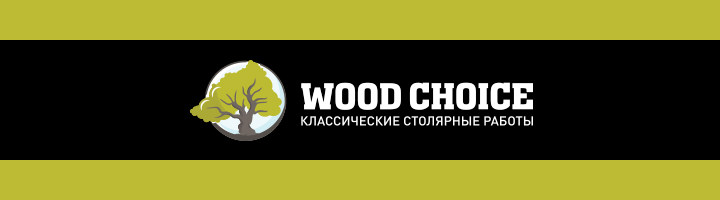 Мебельная фабрика Woodchoice