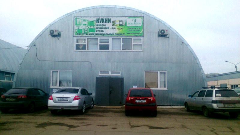 Фото фабрики «Visma»