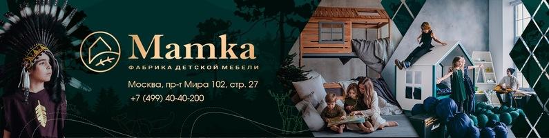 Мебельная фабрика Mamka