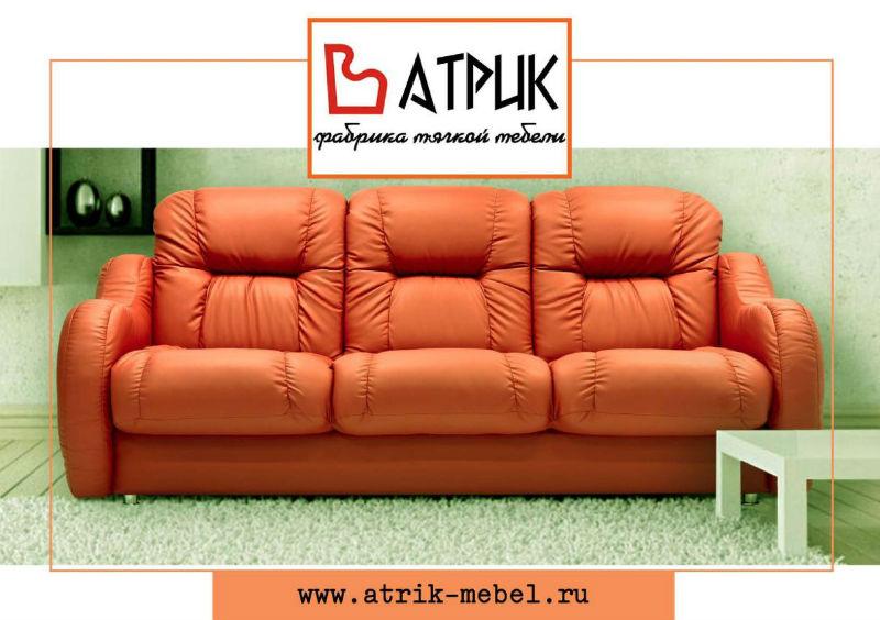 Каталог мебельной фабрики Атрик
