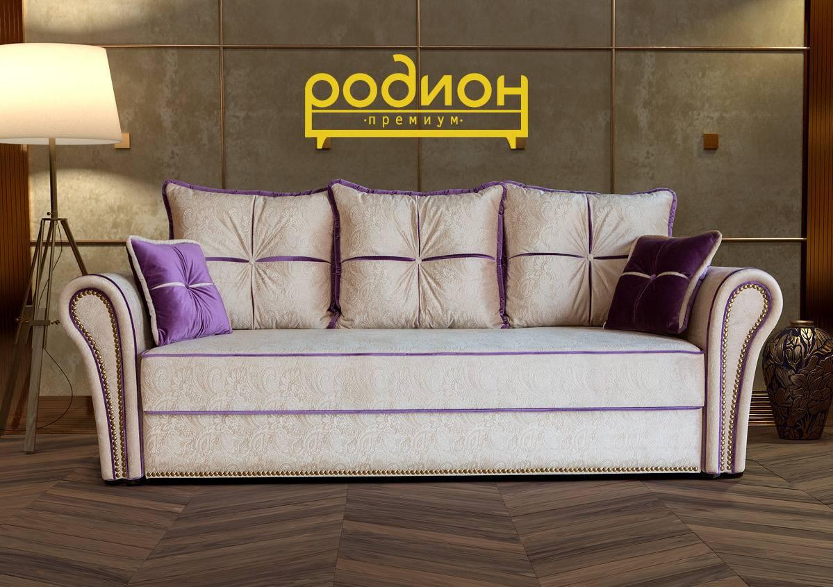 Каталог мебельной фабрики Родион
