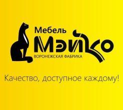 Логотип фабрики Мэйко