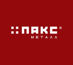 Логотип фабрики ПАКС-Металл