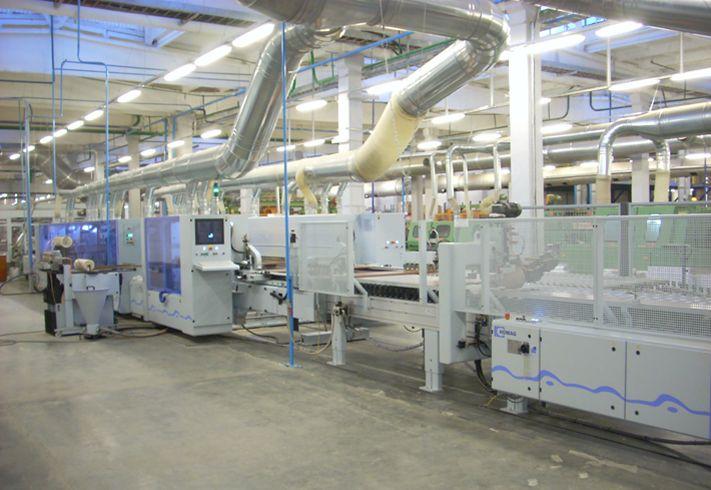 Фото фабрики «Шатура»