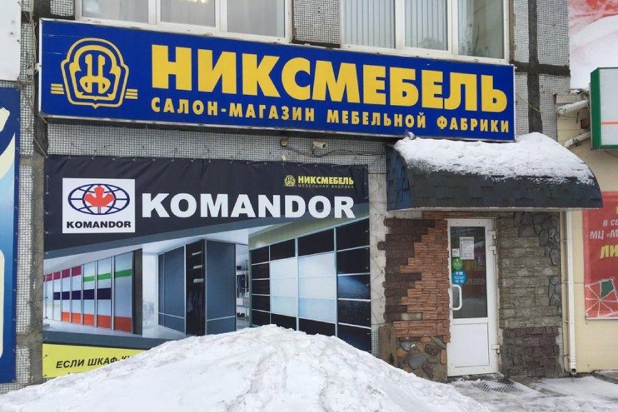 Фото фабрики «Никсмебель»