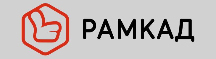 Баннер мебельной фабрики Рамкад