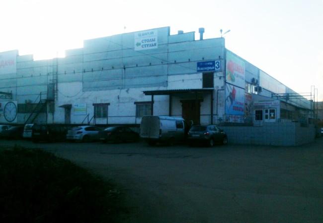 Фото фабрики Багсан