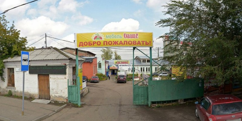 Фото фабрики Оазис